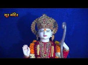 भजन बिना चैन ना आये राम हिंदी भजन लिरिक्स