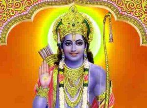 राम कहने से तर जाएगापार भव से उतर जायेगा भजन लिरिक्स