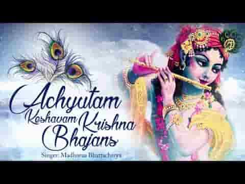 अच्चुतम केशवं कृष्ण दामोदरमहिंदी लिरिक्स