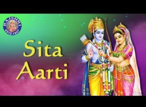 श्री सीता जी की आरती