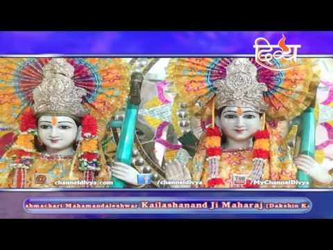 राम आरती होने लगी है जग मग जग मग ज्योत जगी है