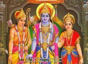 श्री राम तेरी महिमा से काम हो गया है भजन लिरिक्स