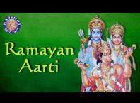 आरती श्री रामायण जी की हिंदी लिरिक्स