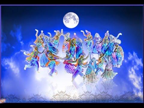 आई शरद पूनम की रात मधुबन में आज रच्यो महारास भजन लिरिक्स