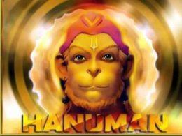 बोल राम राम खुश होंगे हनुमान रे पल में बनाएंगे तेरे बिगड़े काम रे