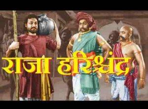 धारा नगर वाले चौवटे राजा हरिचन्द्र मांडी हाट राजस्थानी भजन