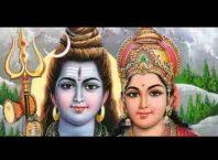 शिव नाम के सहारे पापी भी मुक्ति पाए भजन लिरिक्स