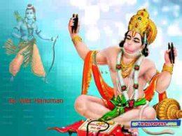 श्री राम जहाँ होंगे हनुमान वहां होंगे भजन लिरिक्स