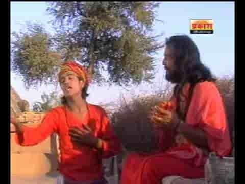 गुरु मिलिया आत्म राम प्रकाश माली भजन लिरिक्स