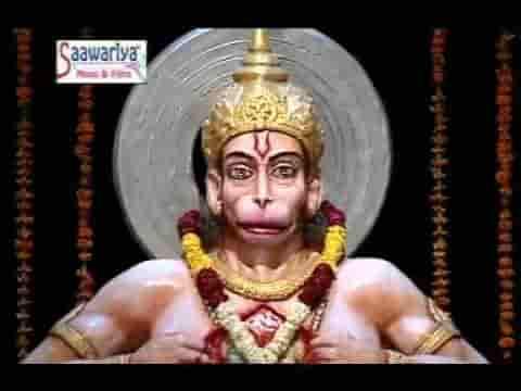 राम के बिना हनुमान अधूरे भजन लिरिक्स
