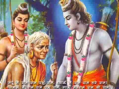 मेरे राम मेरे घर आएंगे आएंगे प्रभु आएंगे भजन लिरिक्स