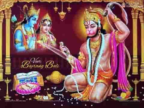 ॐ जय हनुमत वीरा श्री बालाजी आरती लिरिक्स